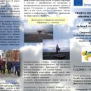 KazNU - Project flyer