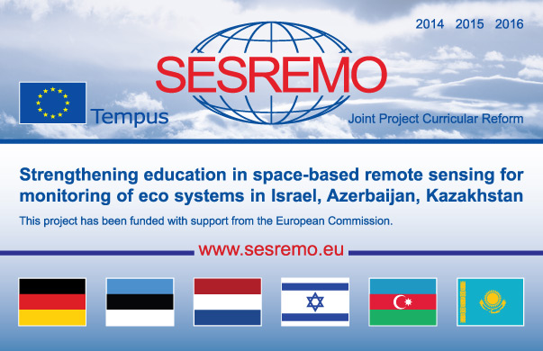 SESREMO Project Banner